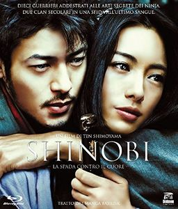 Shinobi [Import]