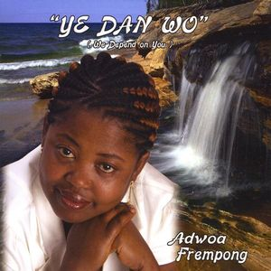 Ye Dan Wo