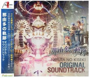 Nayuta No Kiseki (Original Soundtrack) [Import]