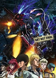 Mobile Suit Gundam Thunderbolt: December Sky [Import]