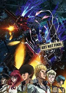 Mobile Suit Gundam Thunderbolt: December Sky [Import]