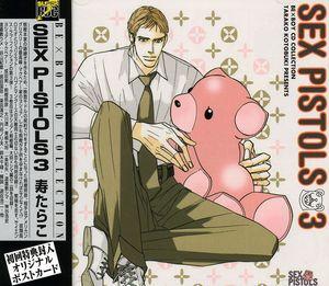 Sex Pistols V.3 Be X Boy CD Collection (Original Soundtrack) [Import]