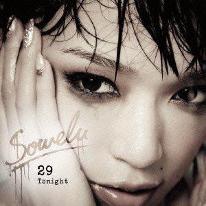 Twenty Nine Tonight [Import]