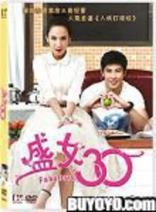 Fabulous 30 (2011) [Import]