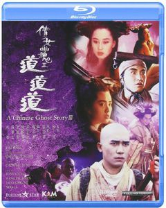 A Chinese Ghost Story III [Import]