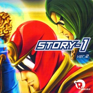 Story-1 Ver. 2