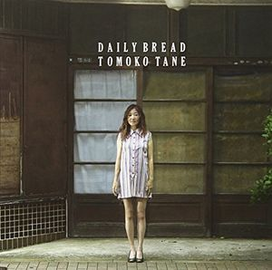 My Daily Bread [Import]