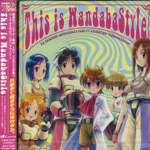 Moso Kagaku Series Wandaba Style (Original Soundtrack) [Import]