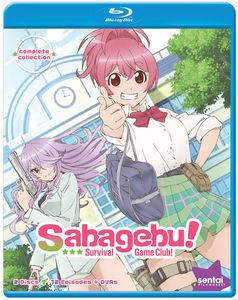 Sabagebu Survival Game Club
