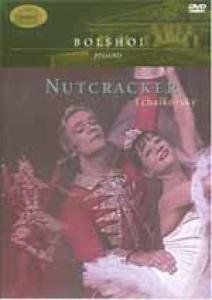 Nutcracker /  E. Maximova,: Volume Wasili [Import]