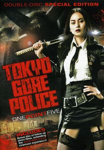 Tokyo Gore Police 1.5