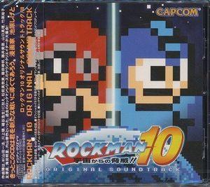 Rockman 10 Ack (Original Soundtrack) [Import]