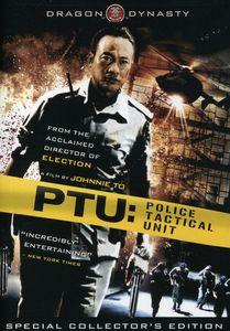 Ptu: Police Tactical Unit