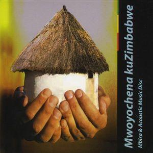 Mwoyochema Kuzimbabwe 2 /  Various