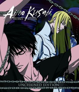 Ai No Kusabi: Unchained