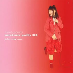 Momo: I Quality 2: Anison Cover [Import]