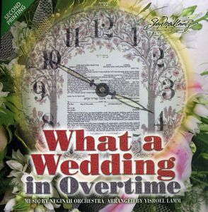 What a Wedding-In Overtime