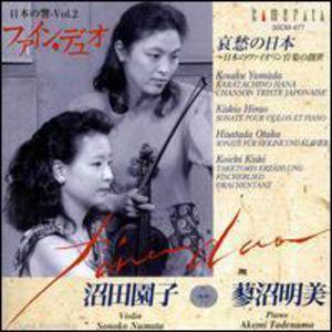 Karatachino Hana /  Sonata for Violin & Piano