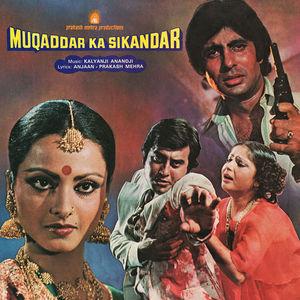 Muqaddar Ka Sikandar (Original Soundtrack)