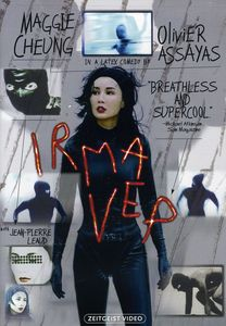 Irma Vep (Special Edition)