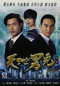 Cold Blood Warm Heart (1996) Pt 2 (Episode 21-40) [Import]