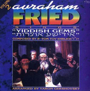 Yiddish Gems 2