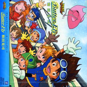 Digimon Adventure Opening Theme (Original Soundtrack) [Import]