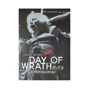 Day of Wrath [Import]