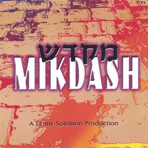 Mikdash