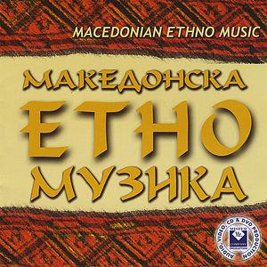 Macedonian Ethno Music /  Various