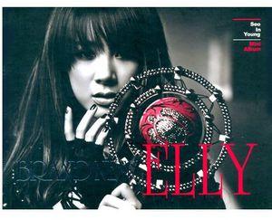 Brand New Elly [Import]