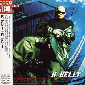 Kelly, R [Import]