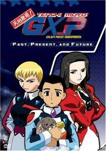 Vol. 8-Past Present & Future