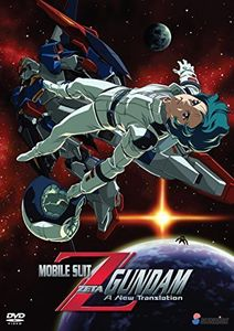 Mobile Suit Zeta Gundam: A New Translation