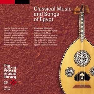 Classical Music & Songs of Egypt [Import]