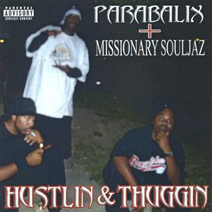 Hustlin & Thuggin