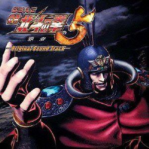 Pachinko Cr Hokuto No Ken 5 -H (Original Soundtrack) [Import]