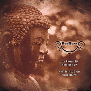 Jah Prayer EP