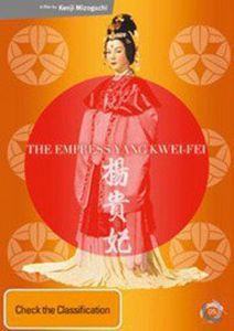 Empress Yang Kwei-Fei [Import]