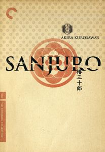 Criterion Collection: Sanjuro [B&W] [Subtitled]
