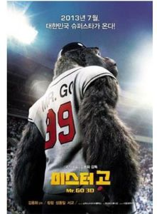 Mr Go /  O.S.T. [Import]