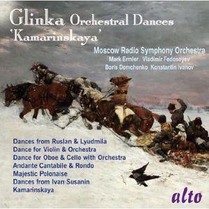 Kamarinskaya /  Orchestral Dances