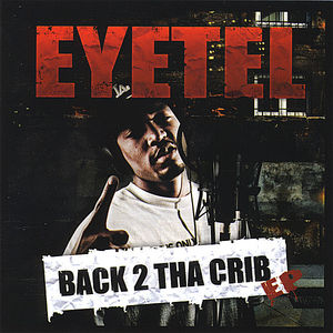 Back 2 Tha Crib EP