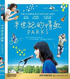 Parks [Import]
