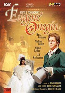Eugene Onegin Maria Gavrilova Vladimir Redkin [Import]