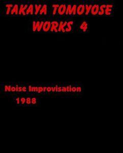 Takaya Tomoyose Work4: Noise Improvisation 1988