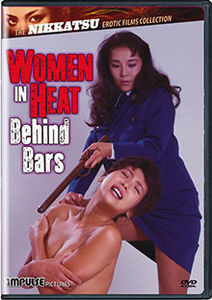 Women in Heat Behind Bars
