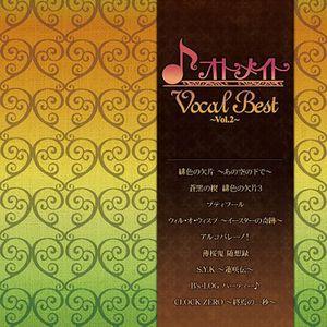 Vocal Best 2 [Import]