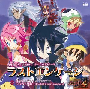 Last Engage /  Canaria Koukai (Original Soundtrack) [Import]