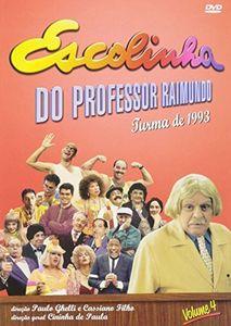 Escolinha Do Professor Raimundo-1993 (TV) (DVD) [Import]